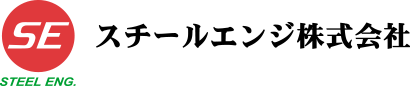 Steel Eng logo